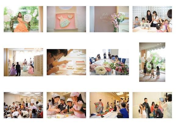 kidswedding 1.jpg